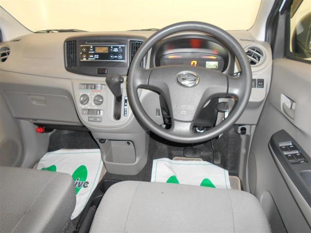 ダイハツ ミライース Lf 4WD CDチューナー キーレス エアバック エアコン