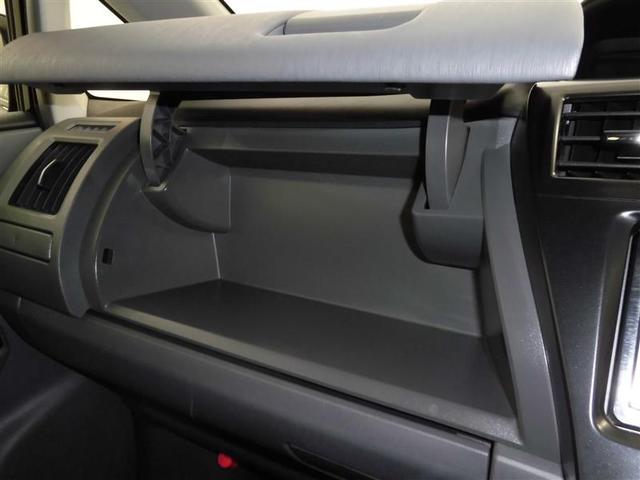 トヨタ プリウスアルファ S チューン ブラック バックモニター メモリーナビ
