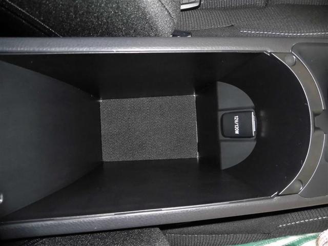 トヨタ C-HR S バックモニター メモリーナビ ワンセグ スマートキー