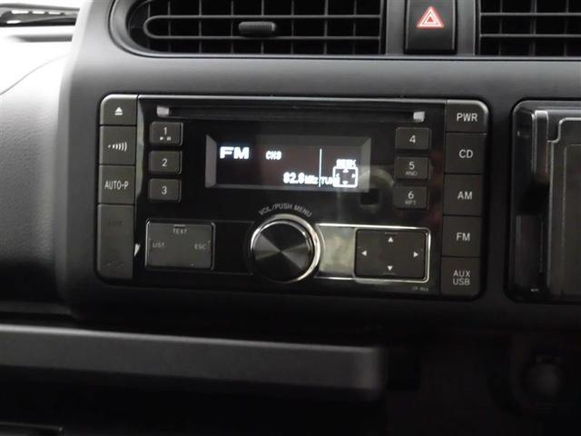 DXコンフォートパッケージ 4WD CD キーレス ETC(10枚目)