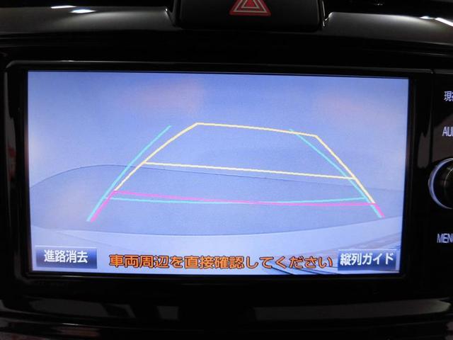 トヨタ カローラアクシオ G バックモニター メモリーナビ フルセグ ETC LED