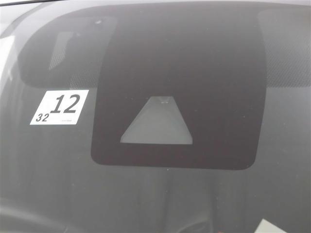 HV S バックモニター メモリーナビ フルセグ ETC(15枚目)