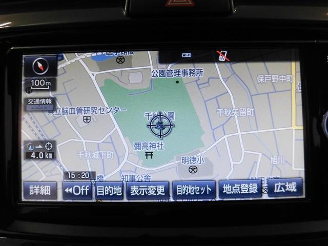 G 4WD バックモニター メモリーナビ フルセグ ETC(11枚目)