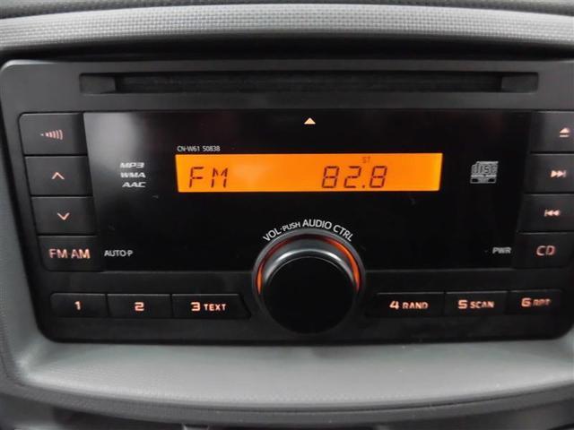 DICE 4WD キーレス CDチューナー HID(11枚目)