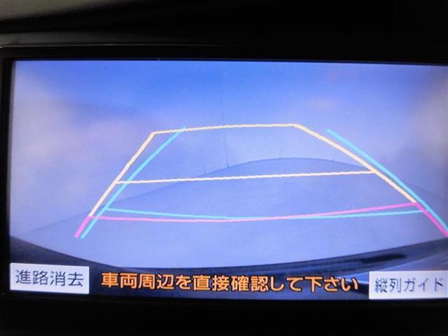プラタナ Vセレクション・ノアール 4WD バックモニター(13枚目)