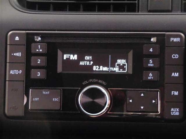 DX 4WD CDチューナー ETC 横滑防止装置(11枚目)