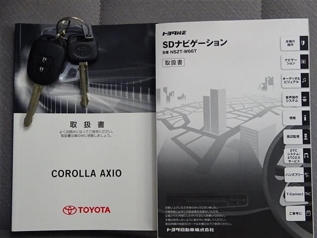 X 4WD バックモニター メモリーナビ フルセグ ETC(20枚目)