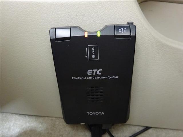 X スペシャルエディション 4WD バックモニター ETC(13枚目)