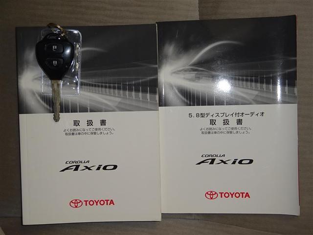 X スペシャルエディション 4WD バックモニター ETC(20枚目)