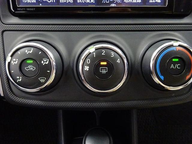 X 4WD バックモニター メモリーナビ フルセグ(10枚目)
