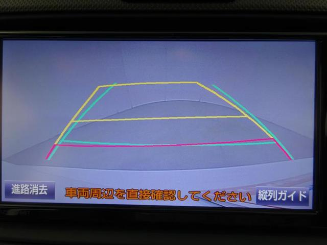 X 4WD バックモニター メモリーナビ フルセグ(12枚目)
