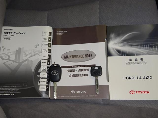 X 4WD バックモニター メモリーナビ フルセグ(20枚目)