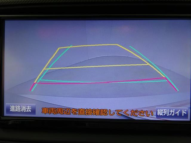 X 4WD バックモニター メモリーナビ フルセグ ETC(12枚目)