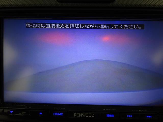 X 4WD バックモニター メモリーナビ キーレス ETC(12枚目)