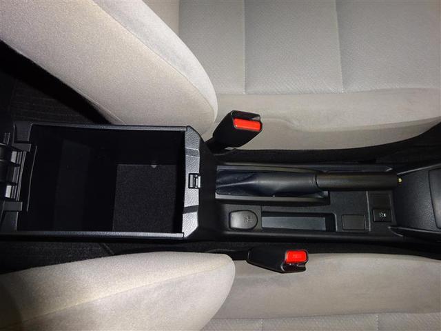 X 4WD バックモニター メモリーナビ キーレス ETC(17枚目)