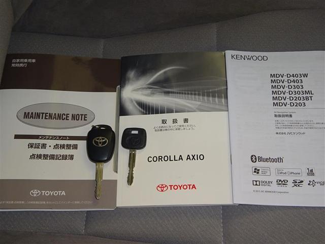 X 4WD バックモニター メモリーナビ キーレス ETC(20枚目)