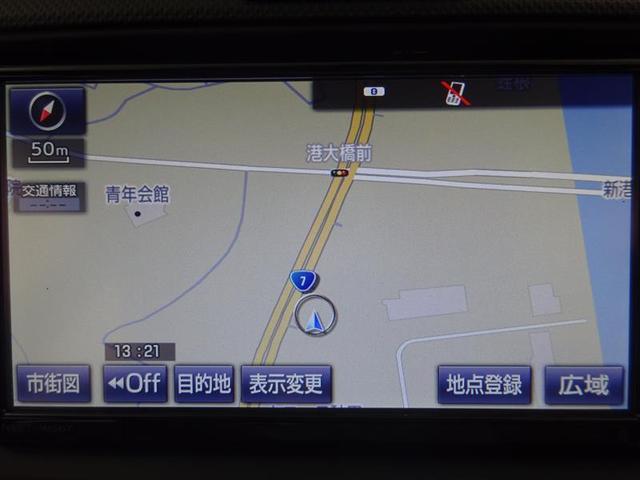 X 4WD バックモニター メモリーナビ フルセグ ETC(11枚目)