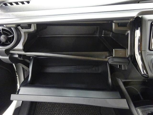 X 4WD バックモニター メモリーナビ フルセグ ETC(18枚目)