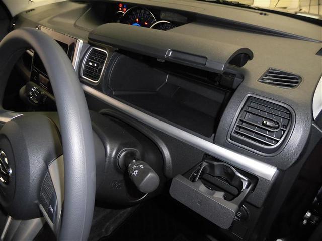 カスタムX トップエディションSAIII 4WD LED(15枚目)