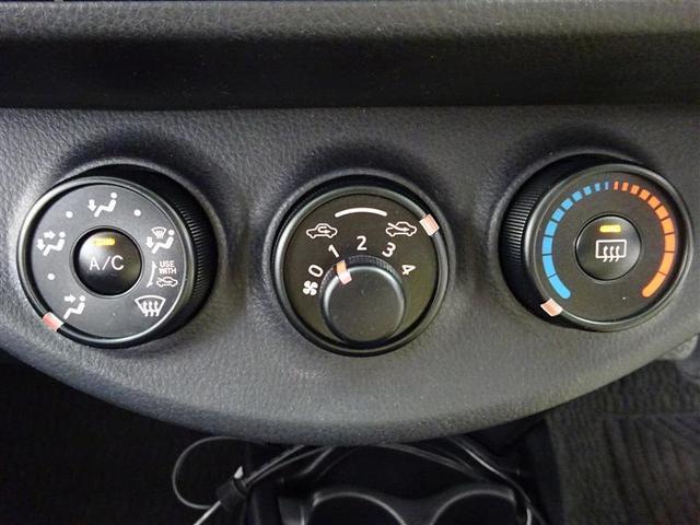 F 4WD バックカメラ ETC キーレスエントリー(10枚目)