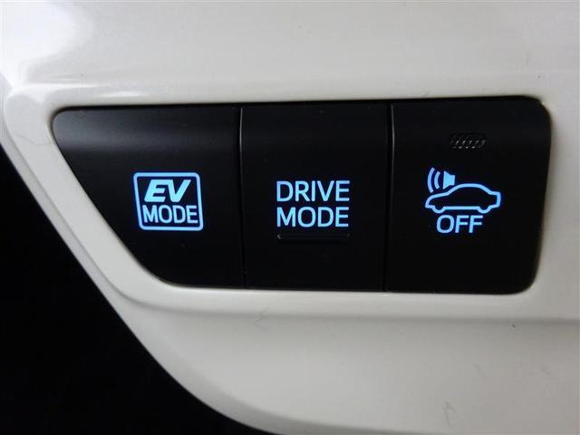 S 4WD メモリーナビ ワンセグ スマートキー ETC(14枚目)