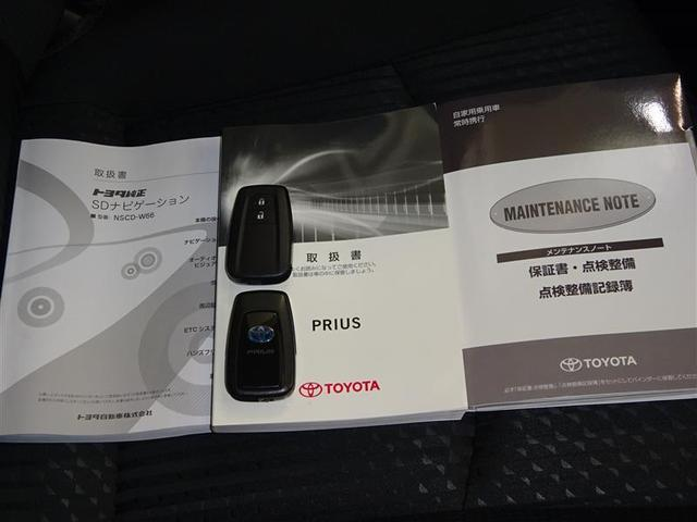 S 4WD メモリーナビ ワンセグ スマートキー ETC(20枚目)