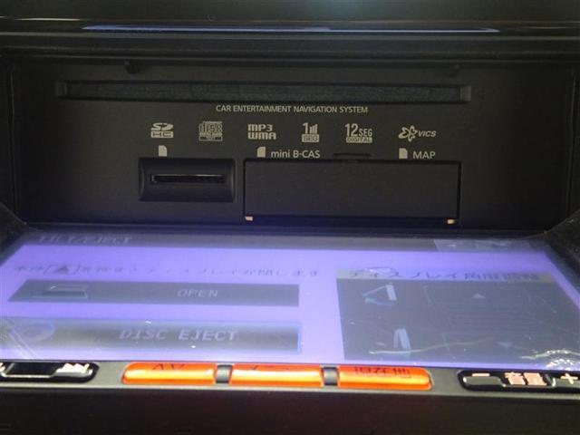 X FOUR 4WD バックモニター メモリーナビ フルセグ(12枚目)