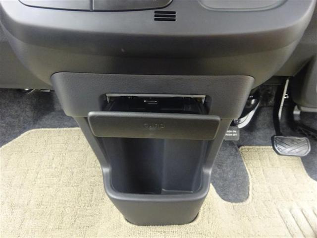 X FOUR 4WD バックモニター メモリーナビ フルセグ(17枚目)