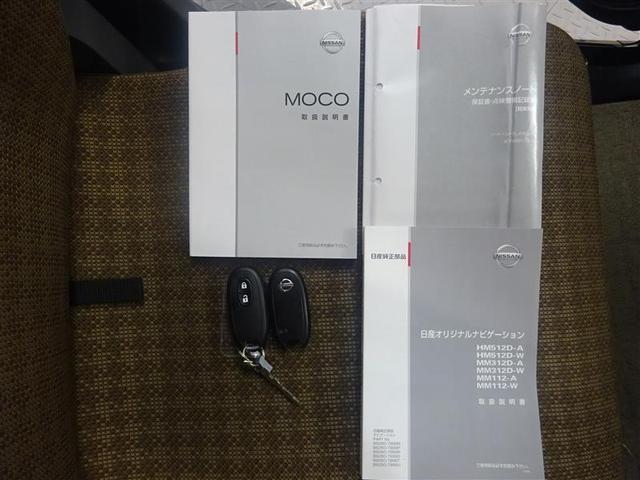 X FOUR 4WD バックモニター メモリーナビ フルセグ(20枚目)