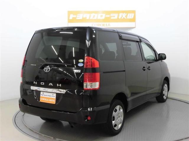「トヨタ」「ノア」「ミニバン・ワンボックス」「秋田県」の中古車3