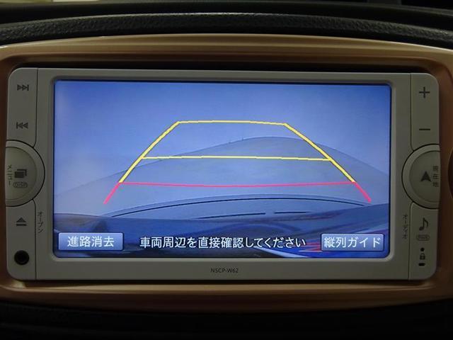 F シエル バックモニター メモリーナビ ワンセグ(13枚目)