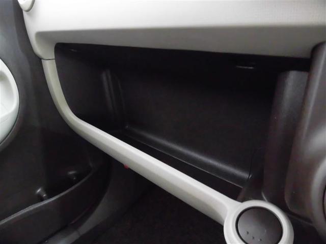 プラスハナ 4WD CDチューナー キーレス 社外アルミ(17枚目)