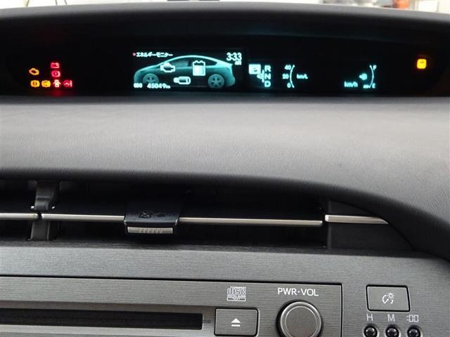 S CDチューナー スマートキー HID オートエアコン(16枚目)