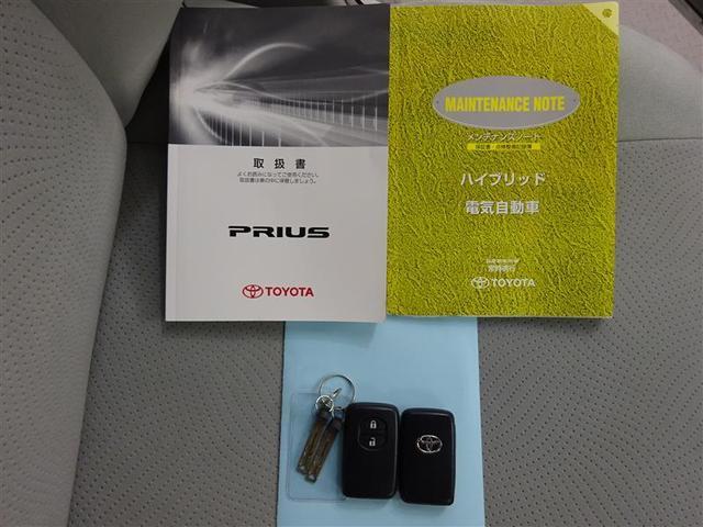 S CDチューナー スマートキー HID オートエアコン(20枚目)