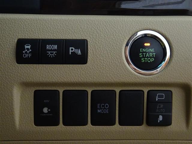 2.4V 4WD 両側パワースライドドア バックモニター(15枚目)