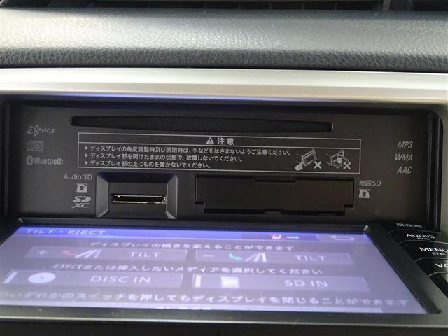 F バックモニター メモリーナビ ワンセグ キーレス ETC(12枚目)