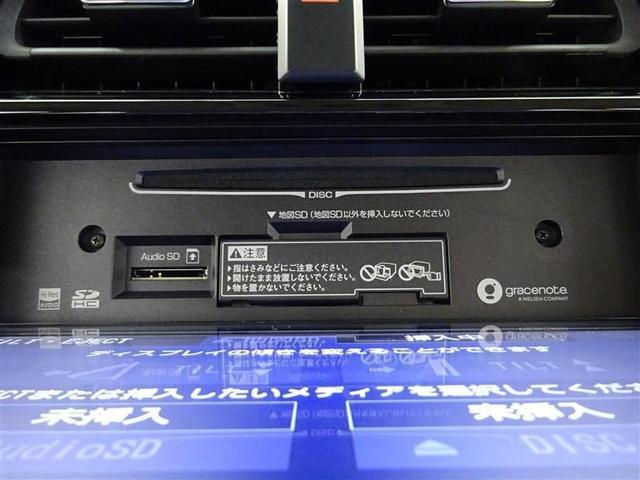 A 純正SDナビ フルセグTV バックカメラ LEDライト(13枚目)