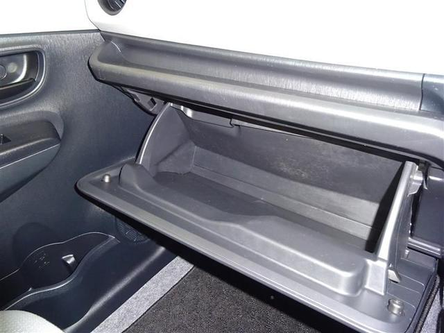 F 4WD メモリーナビ ワンセグ キーレス 寒冷地仕様(17枚目)