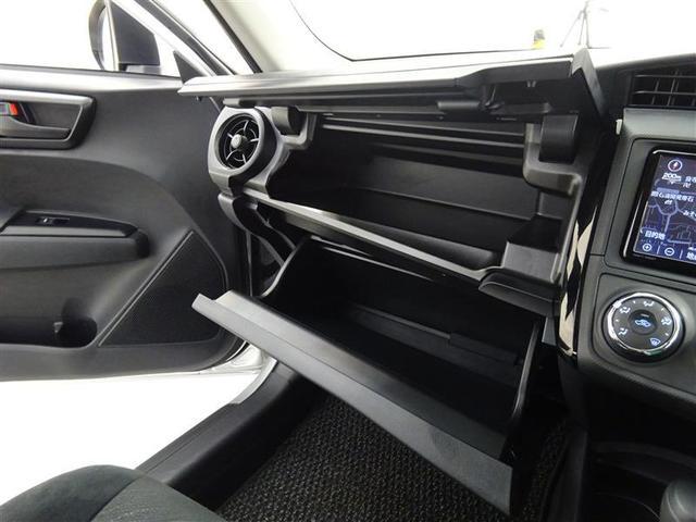 X 4WD バックモニター ナビ フルセグ キーレス ETC(18枚目)