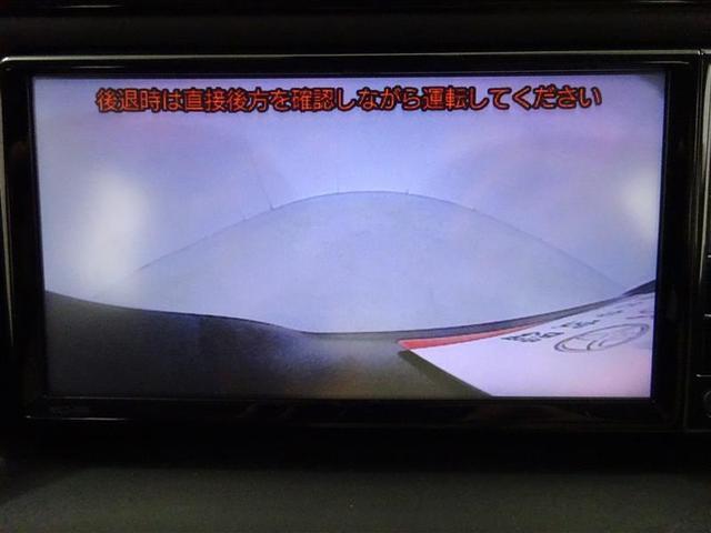 ハイブリッドX 片側パワースライドドア メモリーナビ ワンセグ スマートキー ETC バックモニター LED 寒冷地仕様 TSS(12枚目)