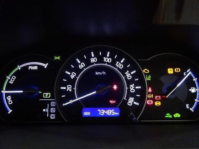 ハイブリッドX 片側パワースライドドア メモリーナビ ワンセグ スマートキー ETC バックモニター LED 寒冷地仕様 TSS(17枚目)