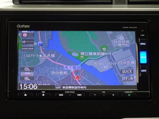 L ホンダセンシング 4WD メモリーナビ フルセグ スマートキー ETC ワンオーナー バックモニター LED(11枚目)