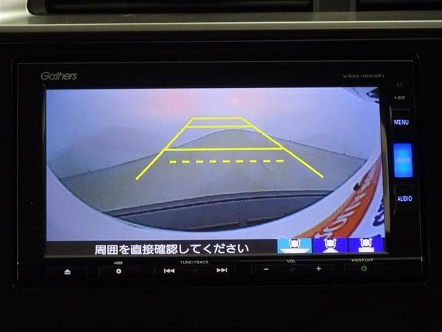 L ホンダセンシング 4WD メモリーナビ フルセグ スマートキー ETC ワンオーナー バックモニター LED(13枚目)