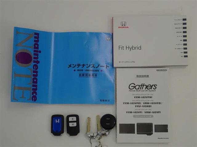 L ホンダセンシング 4WD メモリーナビ フルセグ スマートキー ETC ワンオーナー バックモニター LED(20枚目)