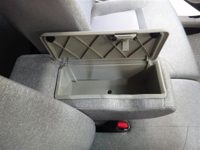 X Lパッケージ スマートキー ベンチシート ワンオーナー アイドリングストップ(16枚目)