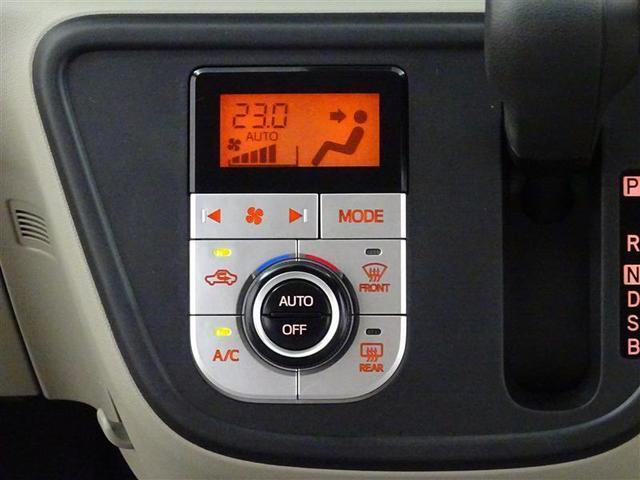 オートエアコンで快適室内♪大きいボタンで快適操作♪快適ドライブ♪