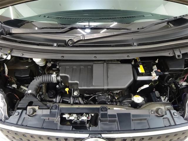 ハイウェイスター X 4WD フルセグ メモリーナビ DVD再生 ミュージックプレイヤー接続可 バックカメラ 衝突被害軽減システム 電動スライドドア LEDヘッドランプ ワンオーナー アイドリングストップ(5枚目)