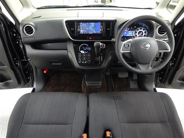 ハイウェイスター X 4WD フルセグ メモリーナビ DVD再生 ミュージックプレイヤー接続可 バックカメラ 衝突被害軽減システム 電動スライドドア LEDヘッドランプ ワンオーナー アイドリングストップ(6枚目)