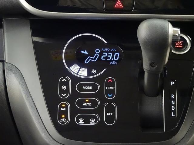 ハイウェイスター X 4WD フルセグ メモリーナビ DVD再生 ミュージックプレイヤー接続可 バックカメラ 衝突被害軽減システム 電動スライドドア LEDヘッドランプ ワンオーナー アイドリングストップ(10枚目)