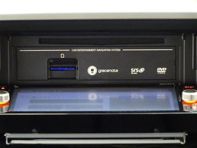 ハイウェイスター X 4WD フルセグ メモリーナビ DVD再生 ミュージックプレイヤー接続可 バックカメラ 衝突被害軽減システム 電動スライドドア LEDヘッドランプ ワンオーナー アイドリングストップ(12枚目)